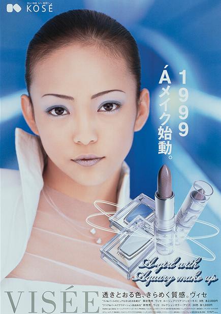 1999年VISEE广告