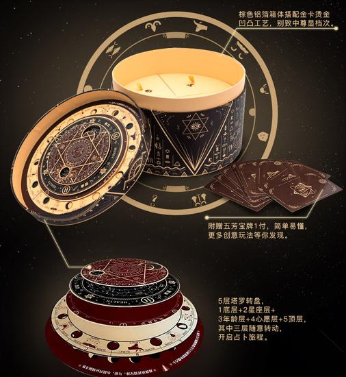 五芳斋粽子礼盒