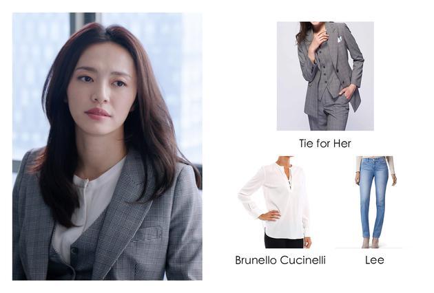 灰色西服套裝