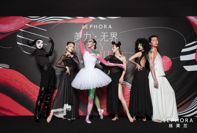 丝芙兰融汇先锋艺术创意呈现2021春夏独家新品暨全球美妆趋势