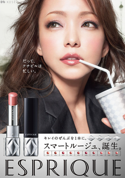 2012年ESPRIQUE广告
