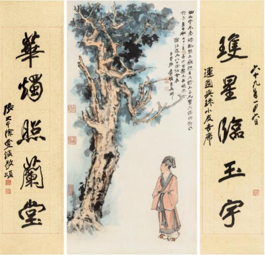 张大千 松下高士图、行书五言联 纸本镜心 对联 136×64 cm、130×33 cm(2)