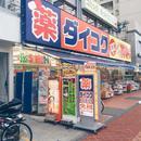 消费者在日本护照被盖22个章