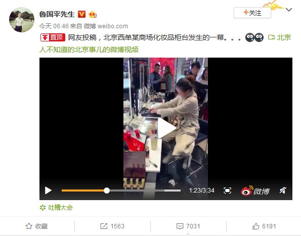 视频来源:鲁国平先生微博账号