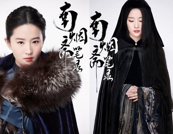 """刘亦菲有""""双重人格""""? 入戏还需要妆发的加持"""