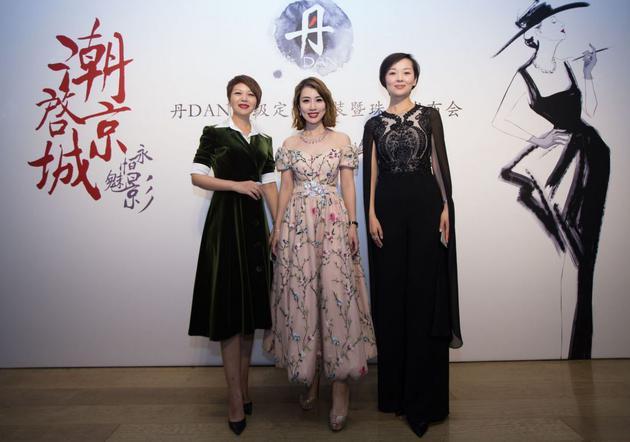 经典穿越时空 丹•DAN高级定制服装暨珠宝北京发布会