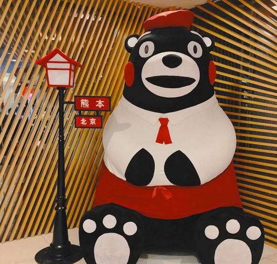 北京熊本熊咖啡店