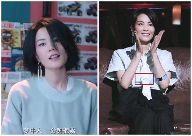 王菲佩戴Tiffany价值1500美元的回形针