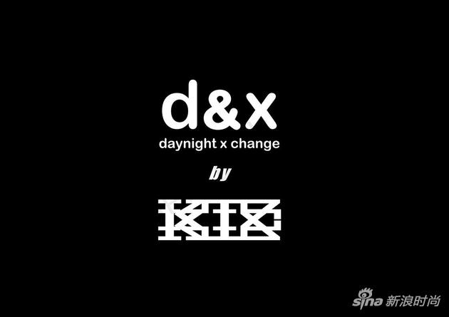 d&x by KTZ联名系列以黑作为基础