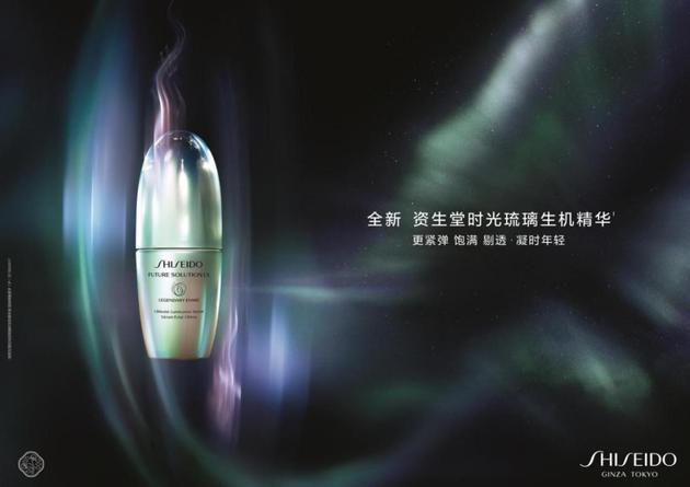 凝结时光力量激发唤生能量 SHISEIDO资生堂时光琉璃系列新品奢华上市