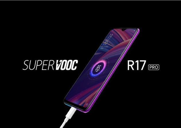 SuperVOOC超级闪充达到50W功率