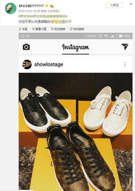 微博上的他也是同样,转发是为了夸自己的鞋,皮这一下很开心。