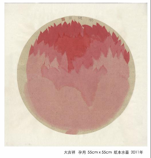 净耀法师与杨珺博士书画作品展《大吉祥》将于12月14日在福州两岸联展