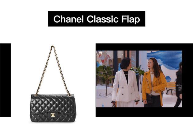 Chanel链条包