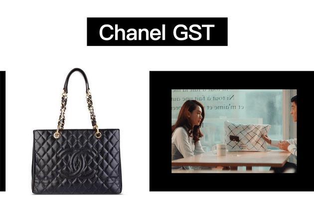 Chanel经典款包包