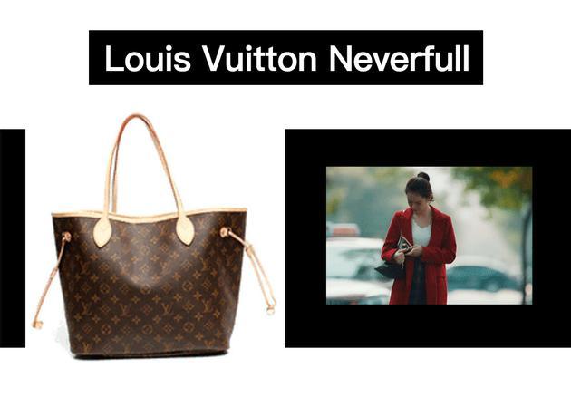 Louis Vuitton包