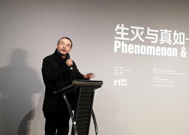艺术家隋建国致辞