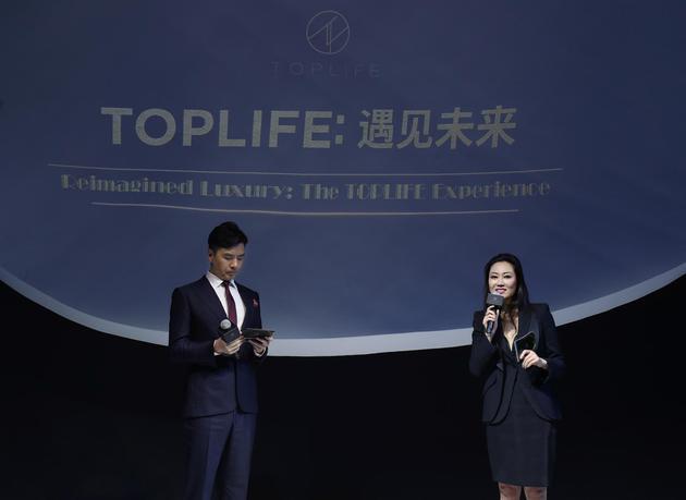 京东TOPLIFE总负责人王媛媛女士上台致辞 与到场嘉宾分享TOPLIFE的发展战略与愿景