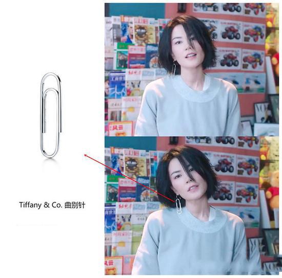 Tiffany曲别针耳坠