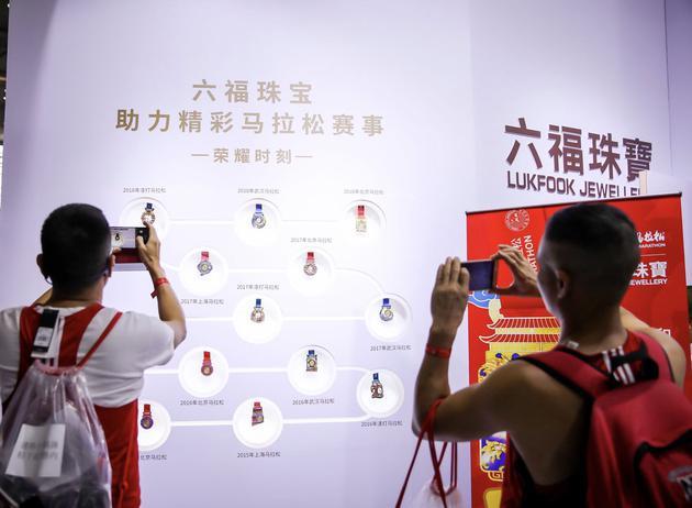 六福珠宝赞助历届马拉松赛事奖牌墙