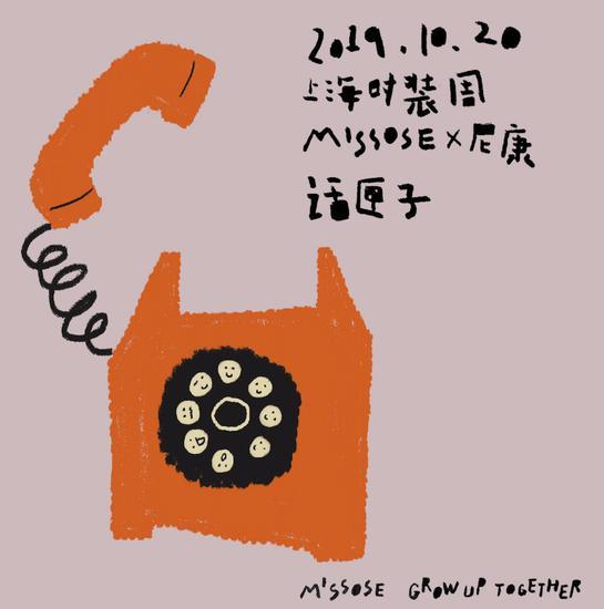 MISSOSE席溪×尼康2019春夏新品发布:向内探索自己的声音
