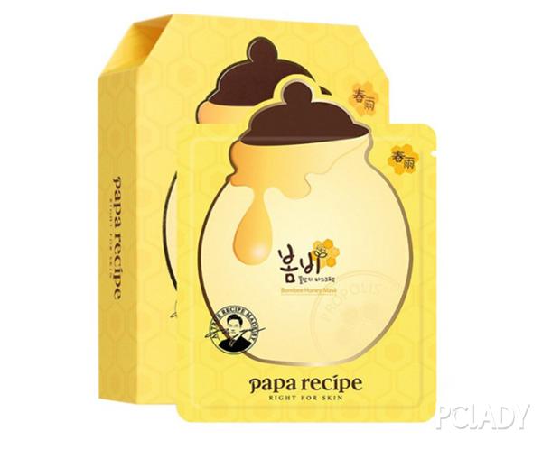 Papa recipe春雨蜂蜜补水保湿面膜