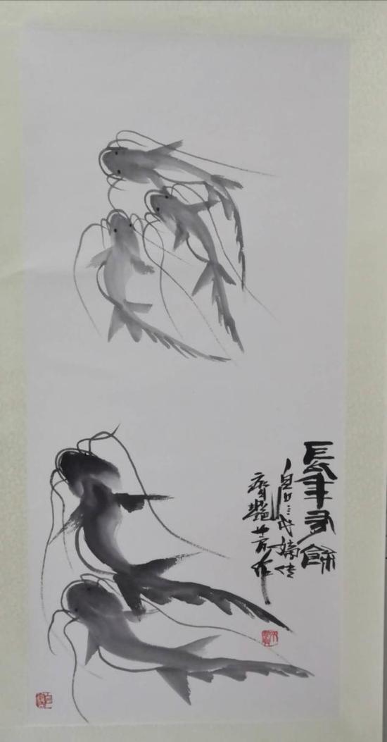 齐艳芳-《长年有余》-2017