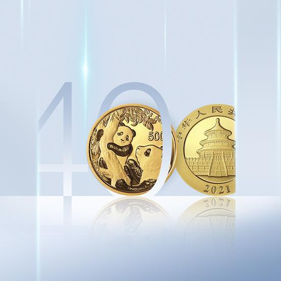 2021年熊猫普制金银币 就在小米有品