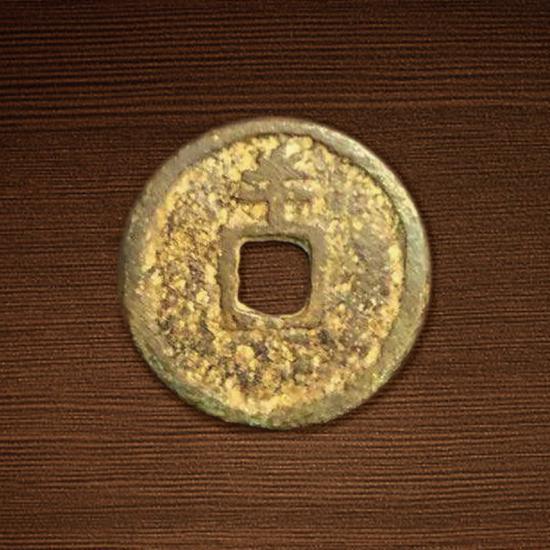 孙仲汇谈古钱收藏:颜值即正义