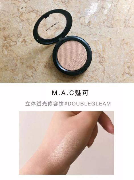 No.2 M.A.C魅可