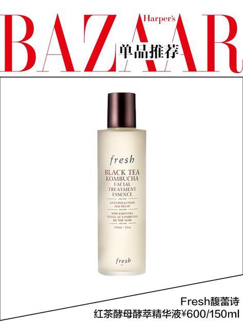 Fresh馥蕾诗 红茶酵母酵萃精华液 ¥600/150ml