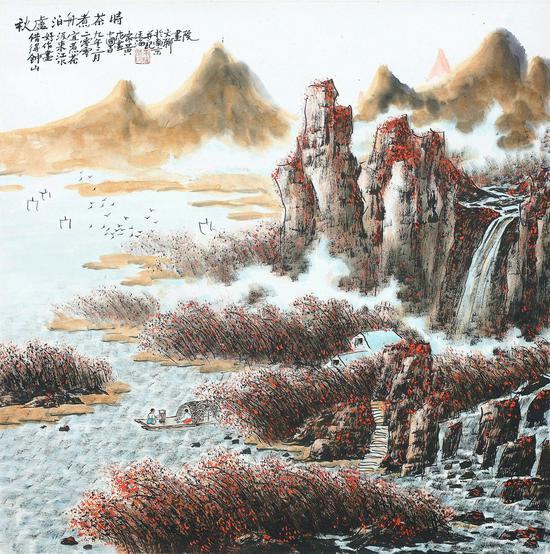 秋芦泊舟煮茶时,69x69cm,2009年作,水墨设色,黄廷海