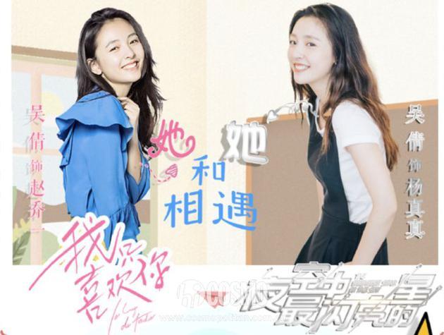 吴倩她在两部戏中妆容