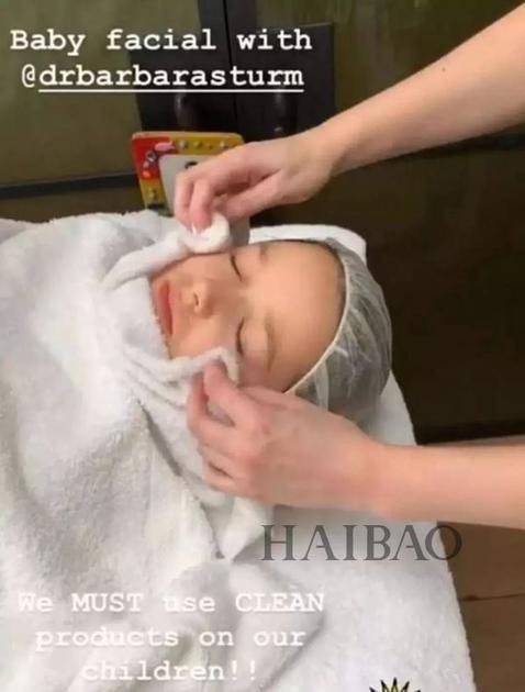 贝小七正在接受面部护理