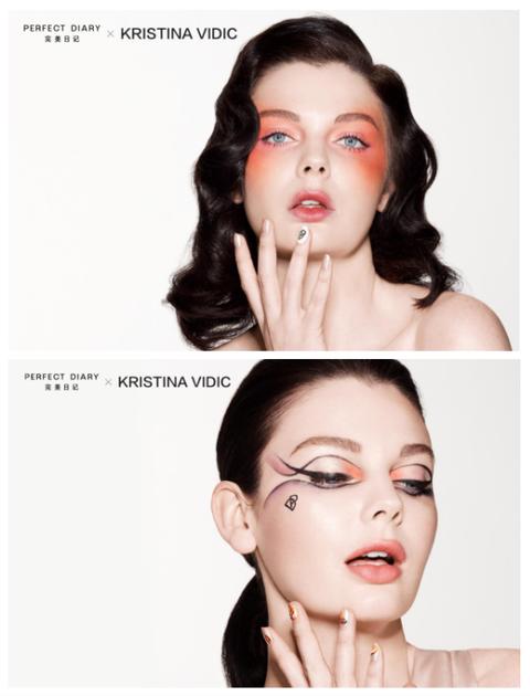 完美日记携手海外美妆艺术家 洞察国际化新趋势