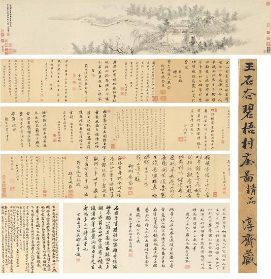 王翚画 众友人唱和 为弟子顾荇文作碧梧村庄图   500万起拍,1150万元成交。