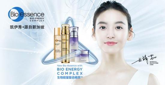 BIO ESSENCE凯伊秀 新加坡国民护肤品牌上海美博会焕新亮相