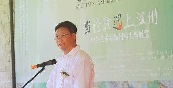 温州市人民政府副市长孙维国致辞