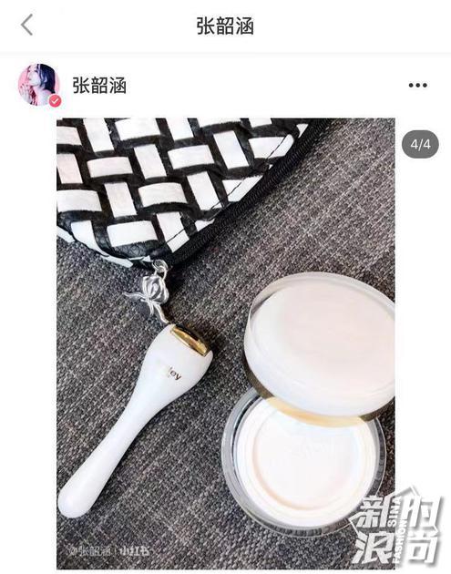 张韶涵推荐的sisley眼霜