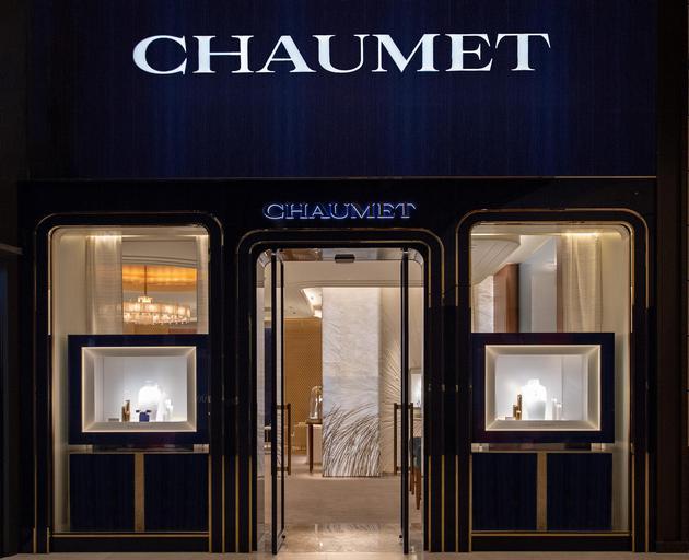 CHAUMET尚美巴黎正式揭幕全新北京王府中环高级精品店