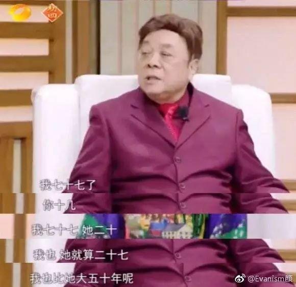 赵忠祥老师认为林依晨只有十几岁