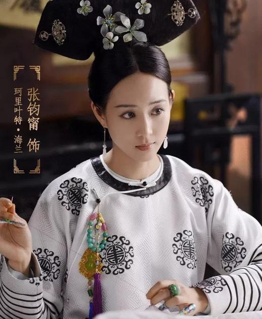 张钧甯饰演的海兰