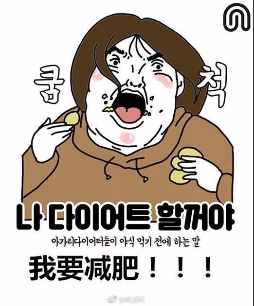 杨紫3周瘦10kg 是修图是做梦还是真的呢?