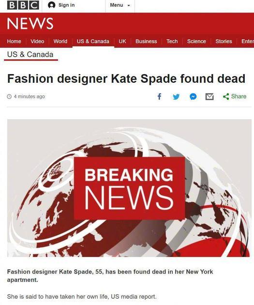 Kate Spade自杀身亡