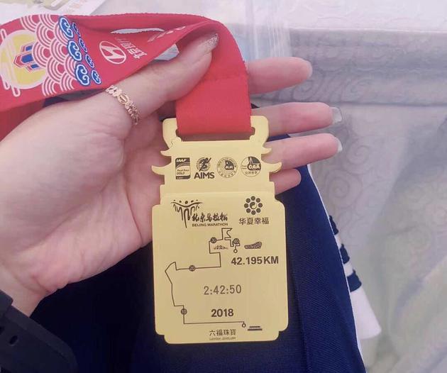 砥砺前行不忘初心 六福珠宝真金奖牌为北马选手荣耀加冕