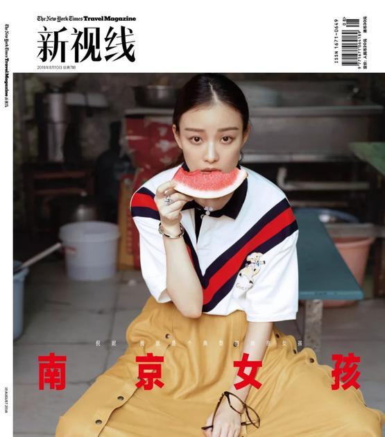 倪妮登《新视线》杂志周年特辑封面 摄影师尹超