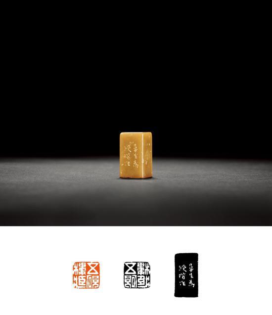 清·陈鸿寿刻青田石袁廷梼自用印   30万起拍,105.8万成交。
