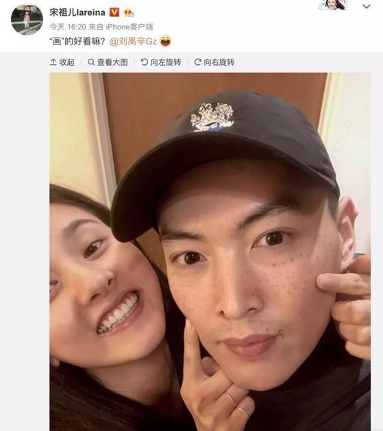 宋祖儿与化妆师