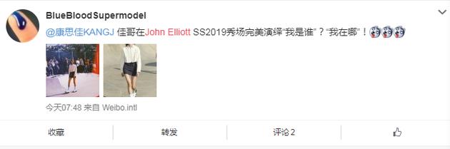 北京快三官网 48