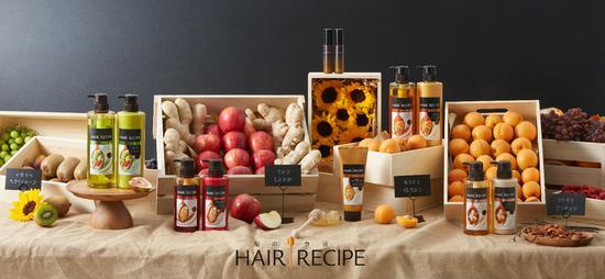 Hair Recipe产品合集图